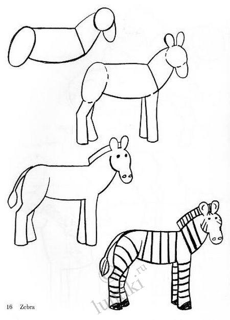 Children drawing. Drawing lessons for beginners - the ...